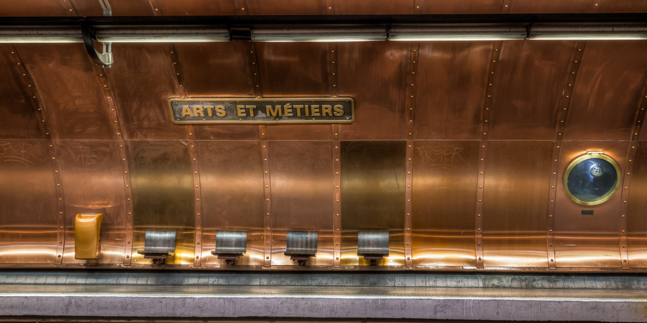 Creating a Good HDR result – Arts et Métiers